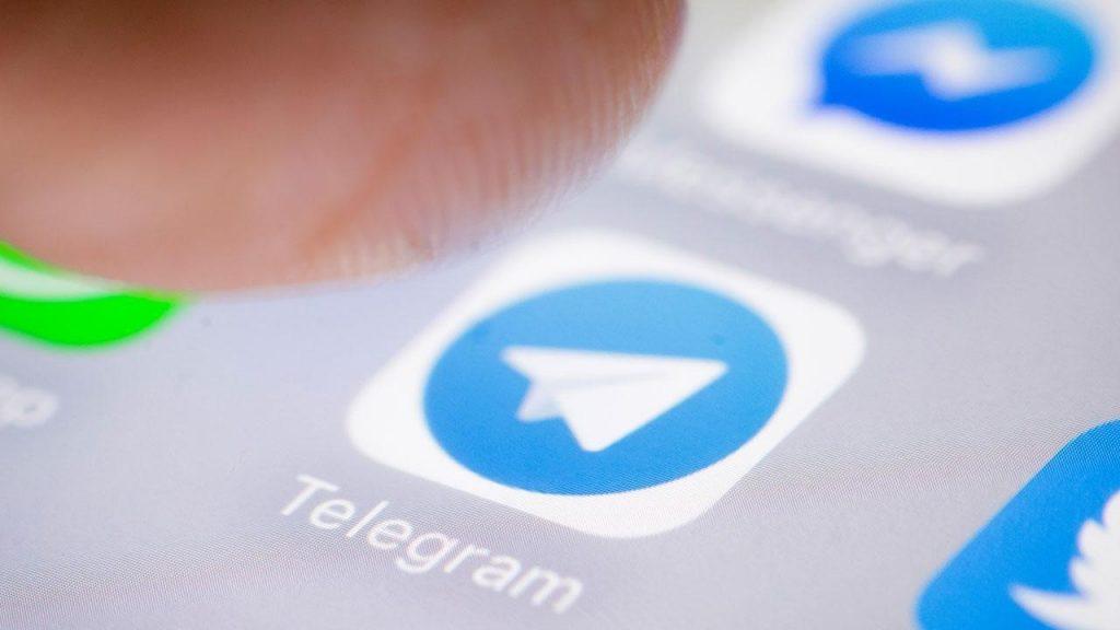 باز نشدن پروفایل تلگرام