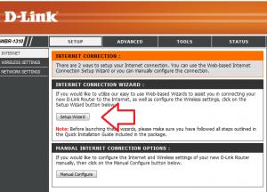 آموزش تنظیم مودمهای D-Link