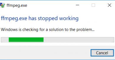حل ارور stop working