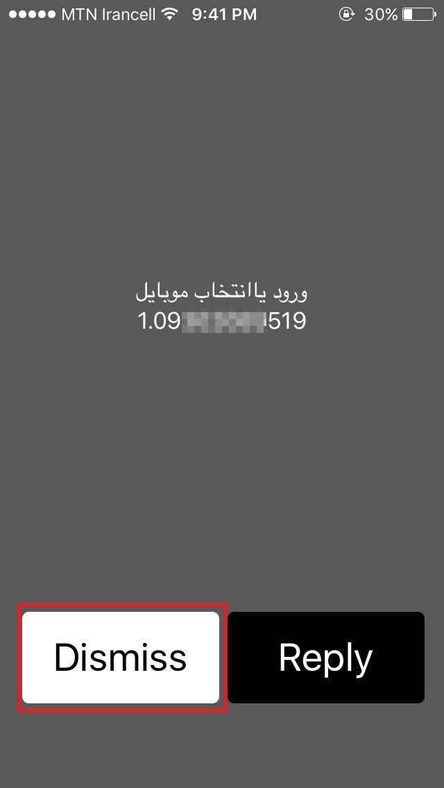 733-call
