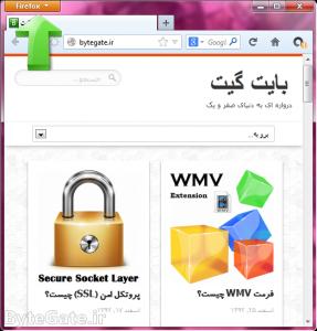 Clear Firefox Cache 1-1