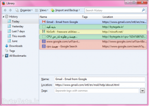 Clear Firefox History Individual 5