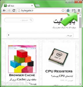 Clear Google Chrome Cache 1
