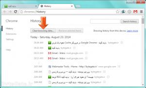 Clear Google chrome history 3