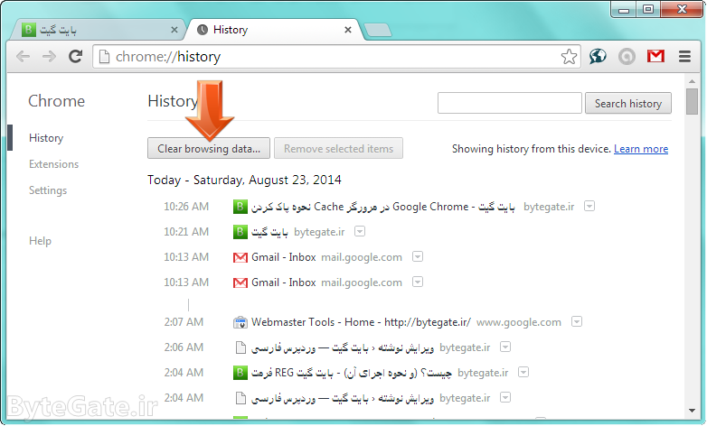 Clear Google chrome history 3