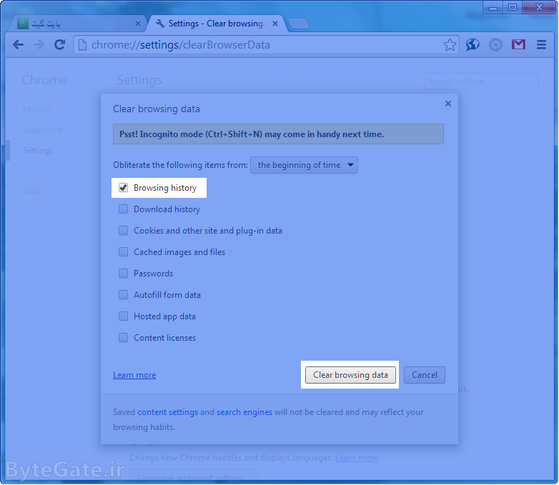 Clear Google chrome history 4