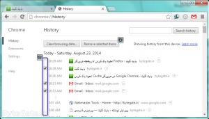 Clear Google chrome history 7