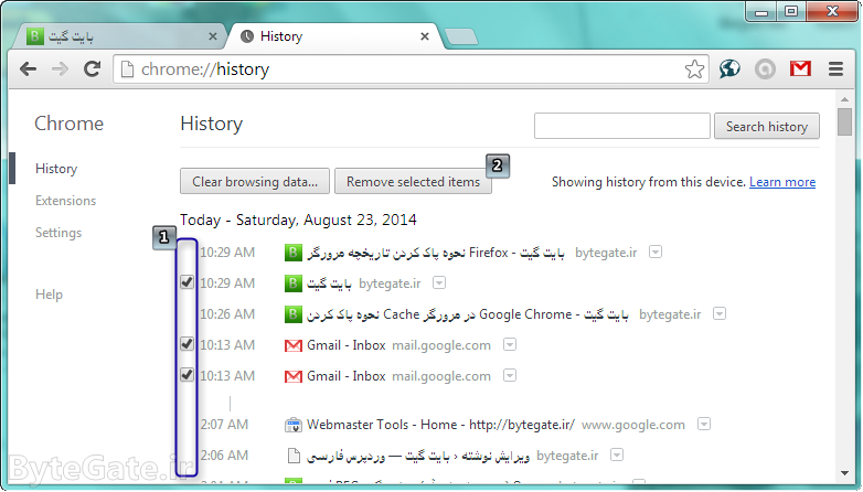 Clear Google chrome history 7