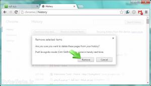 Clear Google chrome history 8