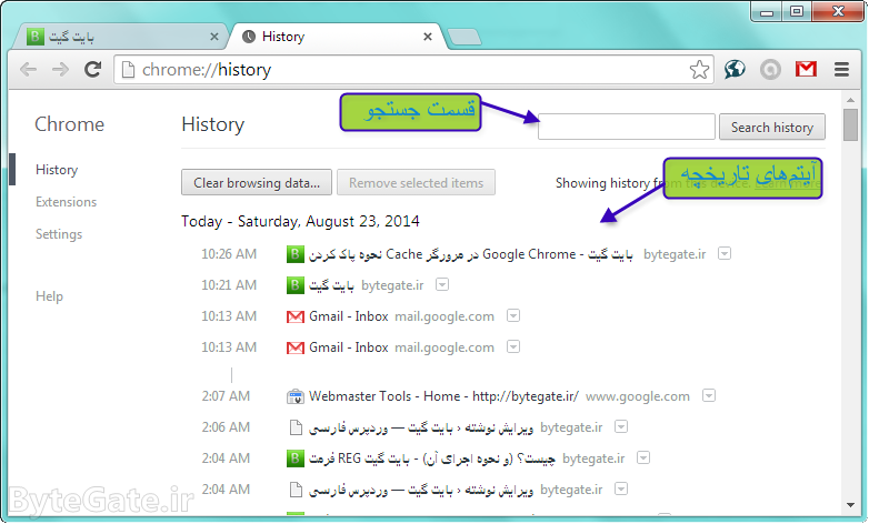 Clear Google chrome history 9