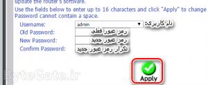 D-Link Admin password