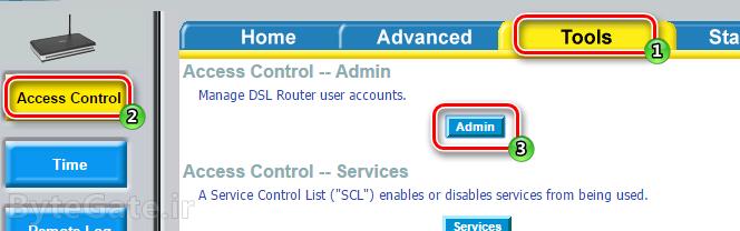 D-Link Tools - Access Control - Password
