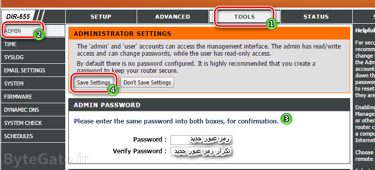 D-Link Tools Admin - Password