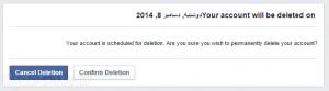 حذف کردن فیسبوک