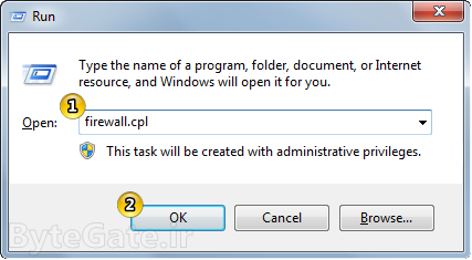 Disable or Enable windows Firewall 1