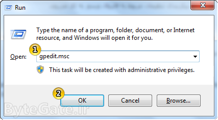 Disable or Enable windows Firewall 10