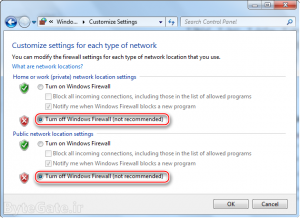 Disable or Enable windows Firewall 3