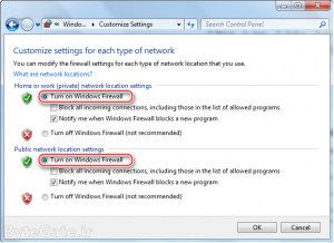 Disable or Enable windows Firewall 4