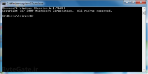 Disable or Enable windows Firewall 6