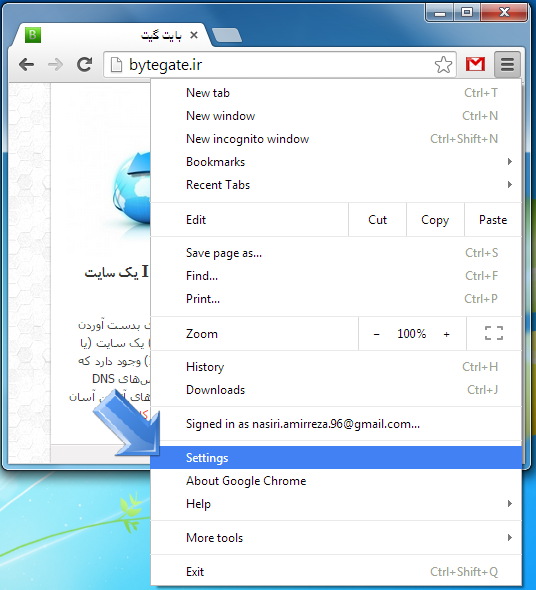 Enable or Disable cookie in google chrome 2