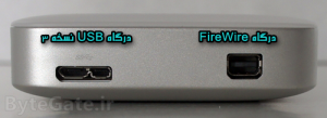 هارد اکسترنال USB