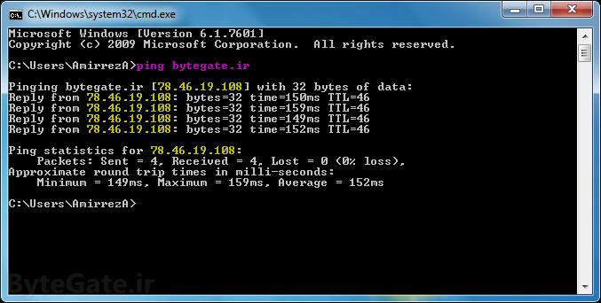 Get IP of Domain 3