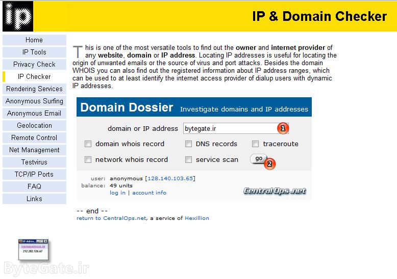 Get IP of Domain 4