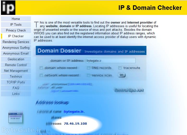 Get IP of Domain 5