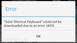 Google Play 403 error