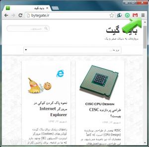 Google chrome menu 1