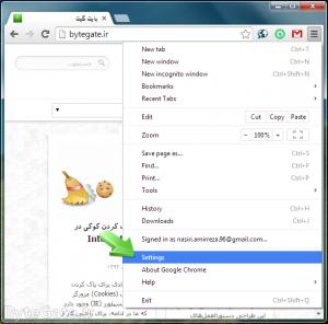 Google chrome menu 2