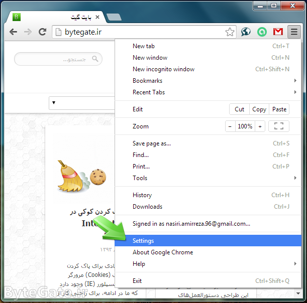 Google chrome menu 2