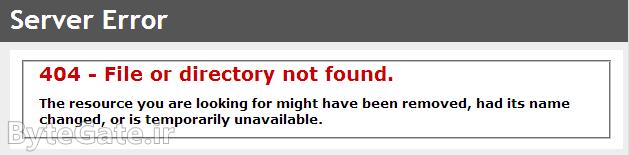 خطای 404 در وب سرور IIS