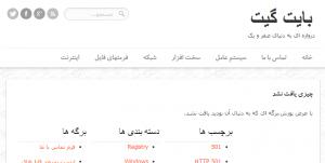 HTTP 404 Error 4