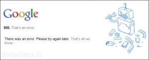 HTTP 500 error on Google