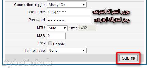 تنظیم کردن مودم مخابرات hg532e