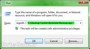 Import Registry Backup 7