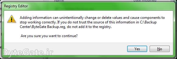 استفاده از نسخه پشتیبان رجیستری