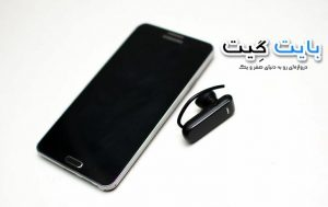 Jabra-Headset-Step-1