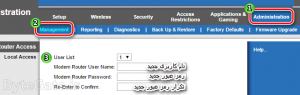 Linksys Cisco Administration - Managment - password