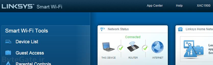 پسورد وای فای wifi linksys