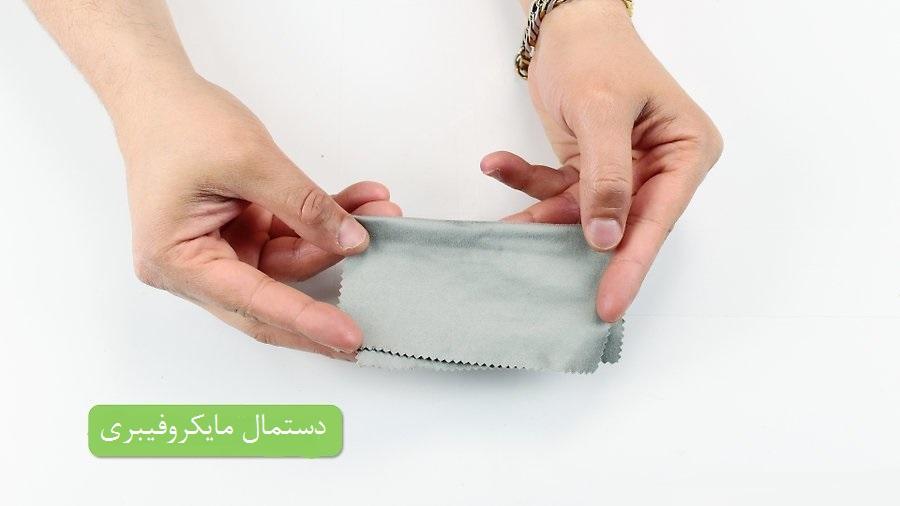 Microfiber Cloth2