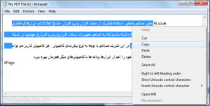 تبدیل PDF به Word