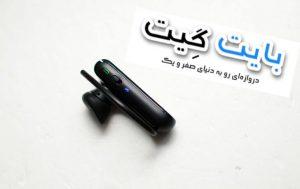 Pair-Jabra-Headset-Step-3