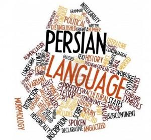 زبان فارسی به کیبورد ویندوز 7