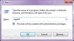 Registry Editor 2