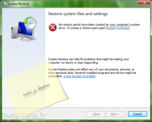 System Restore 8