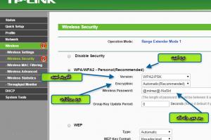 رمز وای فای Wifi TP Link