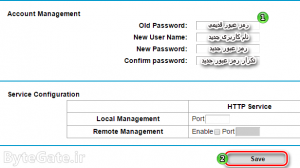 TP-Link Manage Control - Password