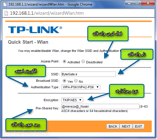 TP-Link quick start page 3